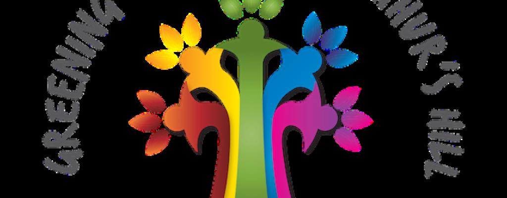 GWAH logo 600 png